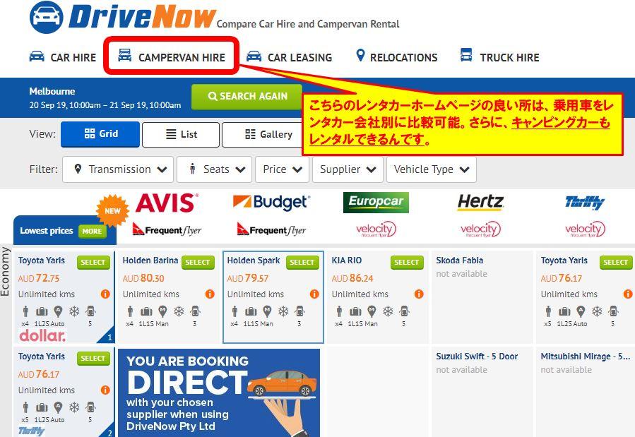 drivwnow.com.au