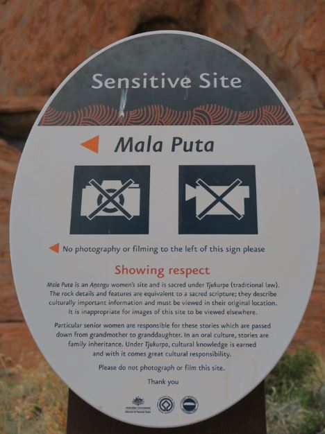 sensitive site sign